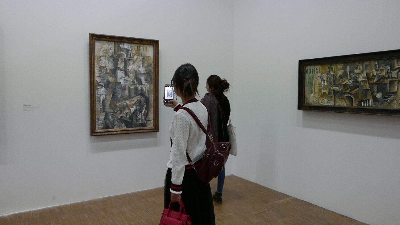 paris exhibitionn