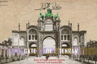 gate of tehran