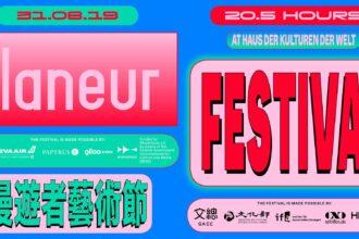 hkw festival